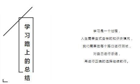 WeChat Screenshot_20181128112144.png